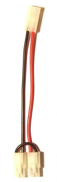 Y- Kabel (Seriell) zur Reihenschaltung von Akkupacks